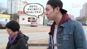 JYJ_japan.mp4_001780487