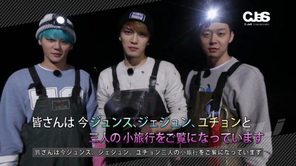 JYJ_japan.mp4_004774860