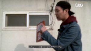 JYJ_japan.mp4_001493831