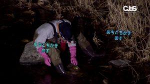 JYJ_japan.mp4_004677265
