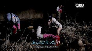 JYJ_japan.mp4_004719159