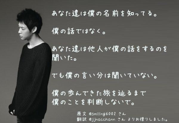 20160627_02_yuchun