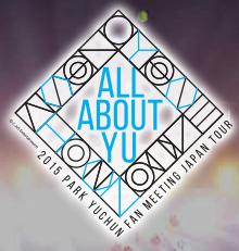 """2015 PARK YUCHUN FAN MEETING JAPAN TOUR """"ALL ABOUT YU"""""""