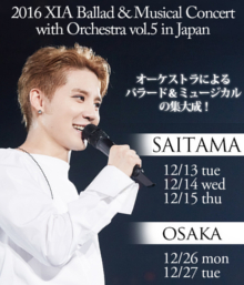 2016 XIA Ballad & Musical Concert with Orchestra vol.5 in Japan
