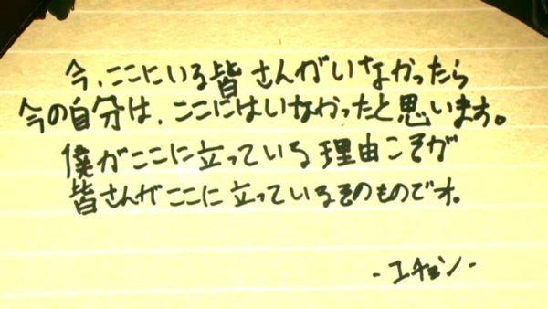 JYJ_305