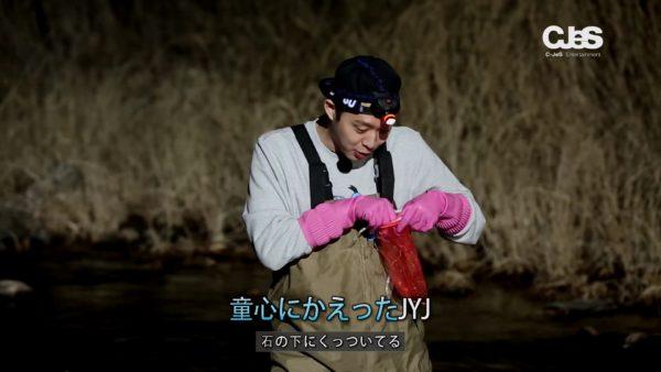 JYJ_japan.mp4_004716336
