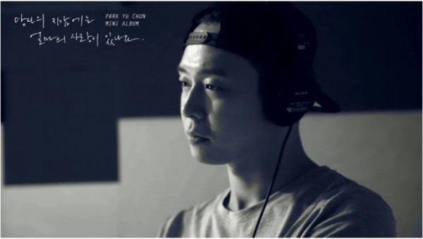 Yuchun_Recodling(211)