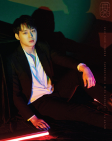 2018 PARK YUCHUN FANMEETING & MINI CONCERT IN JAPAN '再会 remember the memories' DVD