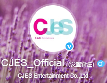 CJES_Official