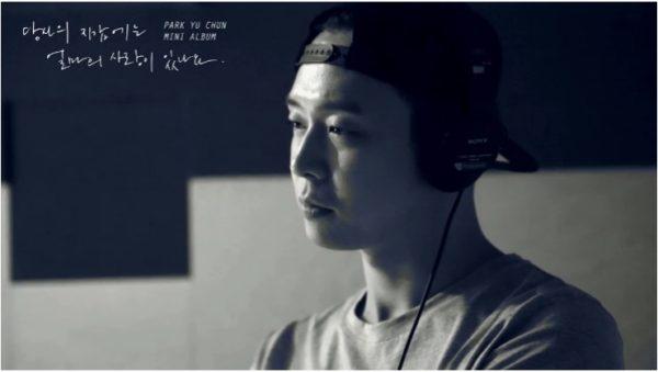 Yuchun_Recodling(214)