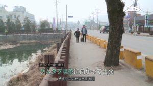 JYJ_japan.mp4_001790358