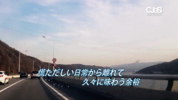 JYJ_japan.mp4_001109932