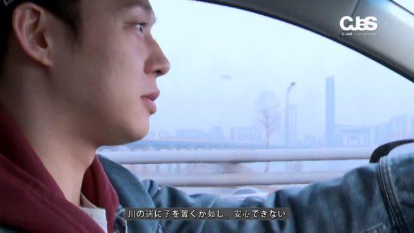 JYJ_japan.mp4_001195016