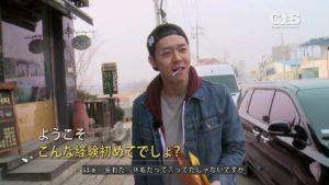 JYJ_japan.mp4_001472658