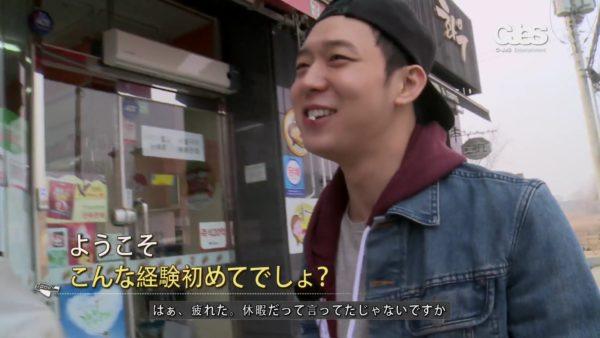 JYJ_japan.mp4_001475690