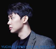 PARK YUCHUN JAPAN OFFICAL FANCLUB