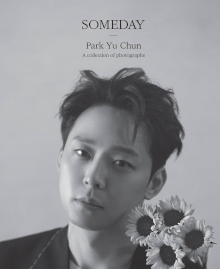 【予約受付中】Park Yu Chun SOMEDAY – 写真集 2020年7月発売