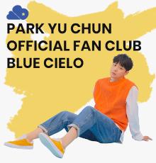 パク・ユチョン公式ファンクラブ『BLUE CIELO』