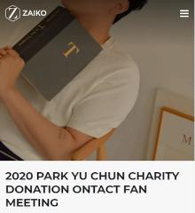 7/27(月)20:00~パク・ユチョン オンライン ファンミーティング
