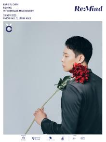 Park Yu Chun <RE:MIND> 1st Comeback Mini Concert