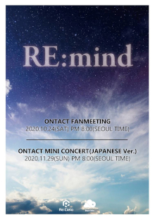 [RE:mind] ONTACT MINI CONCERT