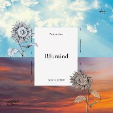 パク・ユチョン ミニアルバム<RE:mind>DAY & NIGHT