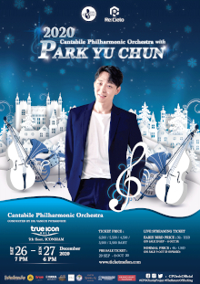 Cantabile Philharmonic Orchestra with Park Yu Chun