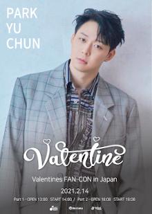 2021 PARK YU CHUN Valentines FAN-CON